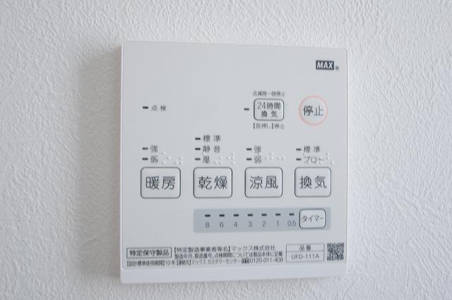 浴室換気乾燥暖房機完備!!