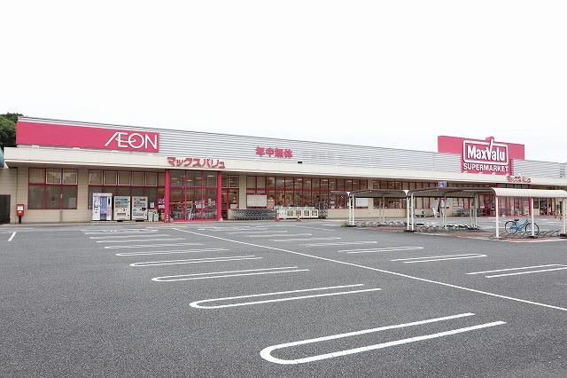 マックスバリュー小野田店(1200m)徒歩15分