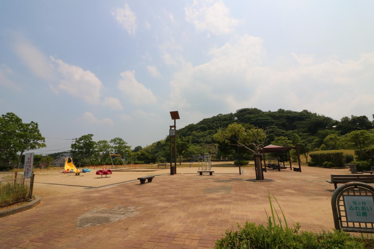 松ケ台ふれあい公園(250m)徒歩4分