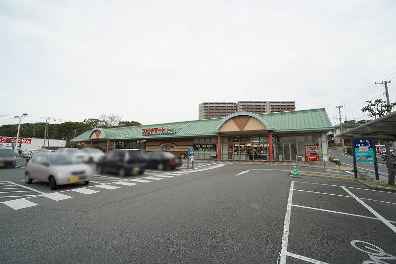 スピナマート穴生店(1155m)