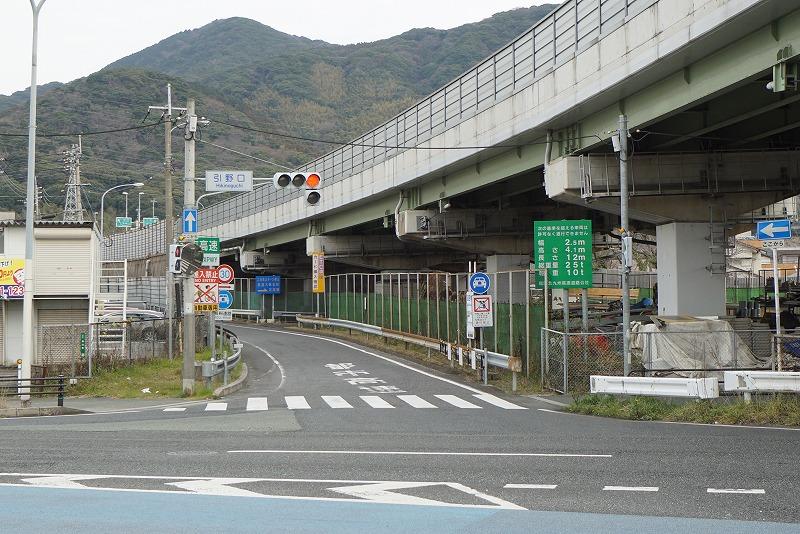 都市高速「引野口」IC(80m)