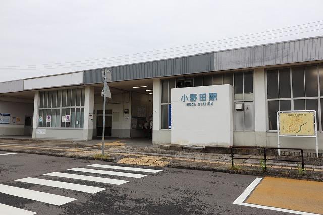 小野田駅(2000m)徒歩25分
