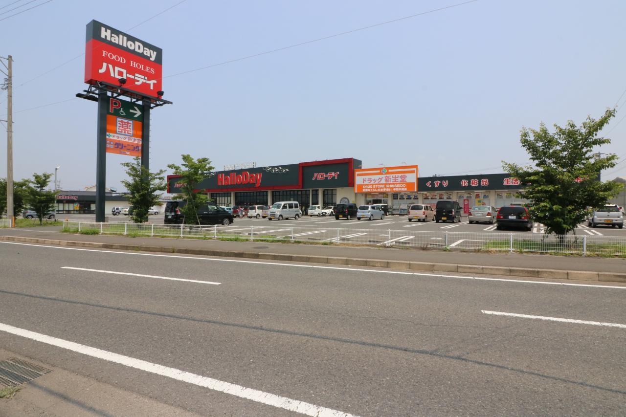 ハローデイ中尾店(1340m)徒歩17分・車で4分