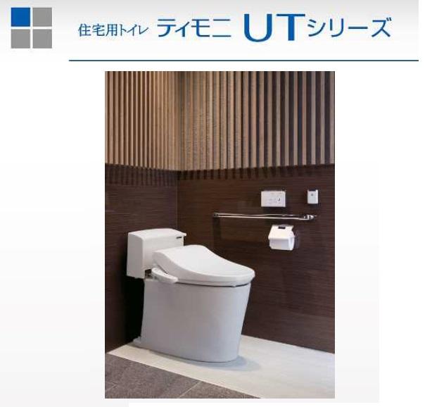 トイレ(イメージ図)