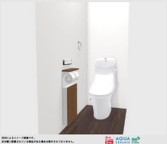 完成予想図(トイレ)