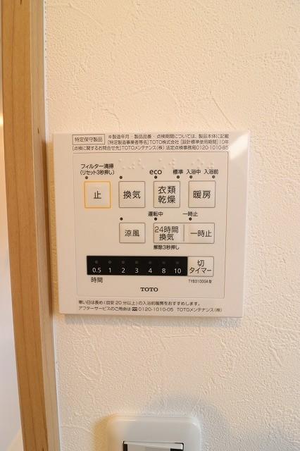 浴室換気乾燥暖房機