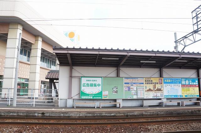木屋瀬駅(80m)