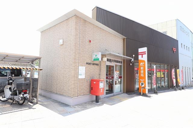 鹿屋大手町郵便局…(45m)徒歩1分