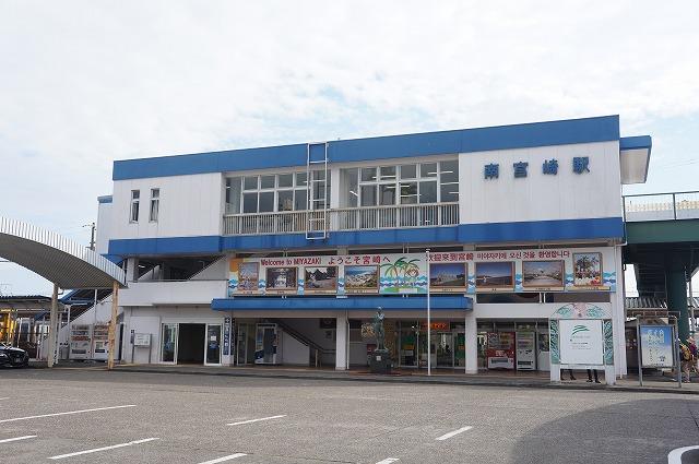 JR南宮崎駅(550m)徒歩7分